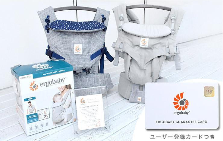 当店は日本正規販売店、安心の2年保証付きです。